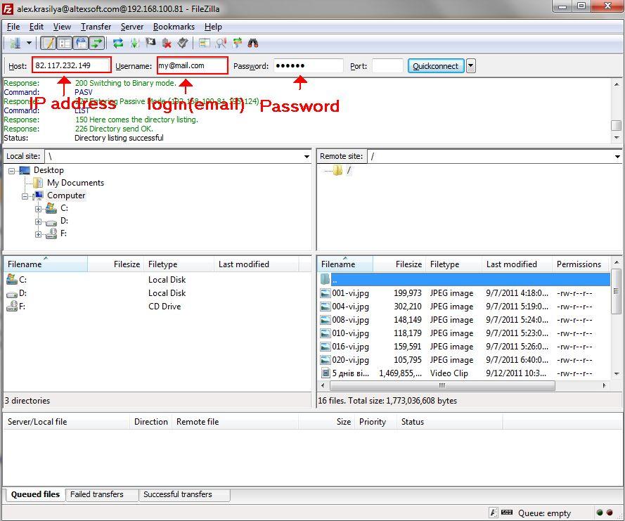 Подключение к нашему ФТП-серверу с помощью FileZilla
